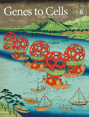 GTC cover art August 2014
