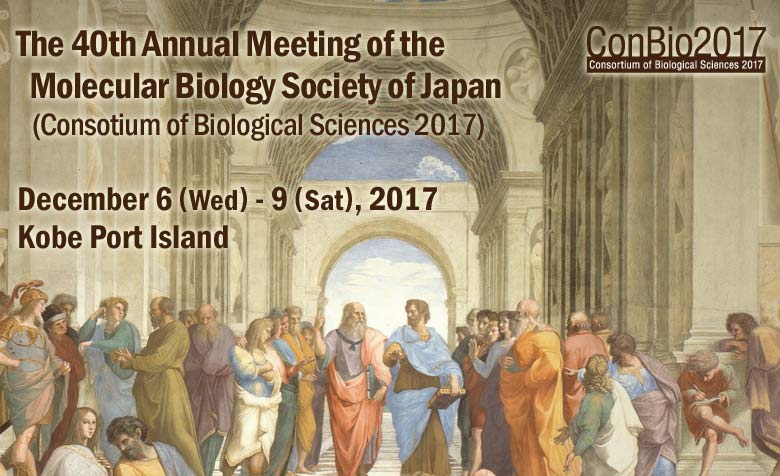 Click here for ConBio2017, the annual meeting in 2017 in Kobe